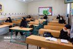 تایید مواردی از ابتلای دانشآموزان و معلمان به کرونا در خوزستان