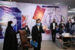 تاجزاده پس از ثبت نام در انتخابات ریاستجمهوری: ما از پیمودن راه آزادی و عدالت با همه هزینههایش نه خسته میشویم و نه ناامید