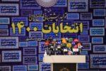 لاریجانی و رئیسی آمدند؛ روز شلوغ ثبت نامی ها در وزرات کشور