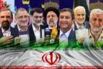 نگاهی به ستادهای انتخابات ریاست جمهوری در خوزستان