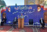 زنگ آغاز سال تحصیلی جدید در خوزستان نواخته شد / استاندار: شروع سال تحصیلی عمدتا به صورت مجازی است